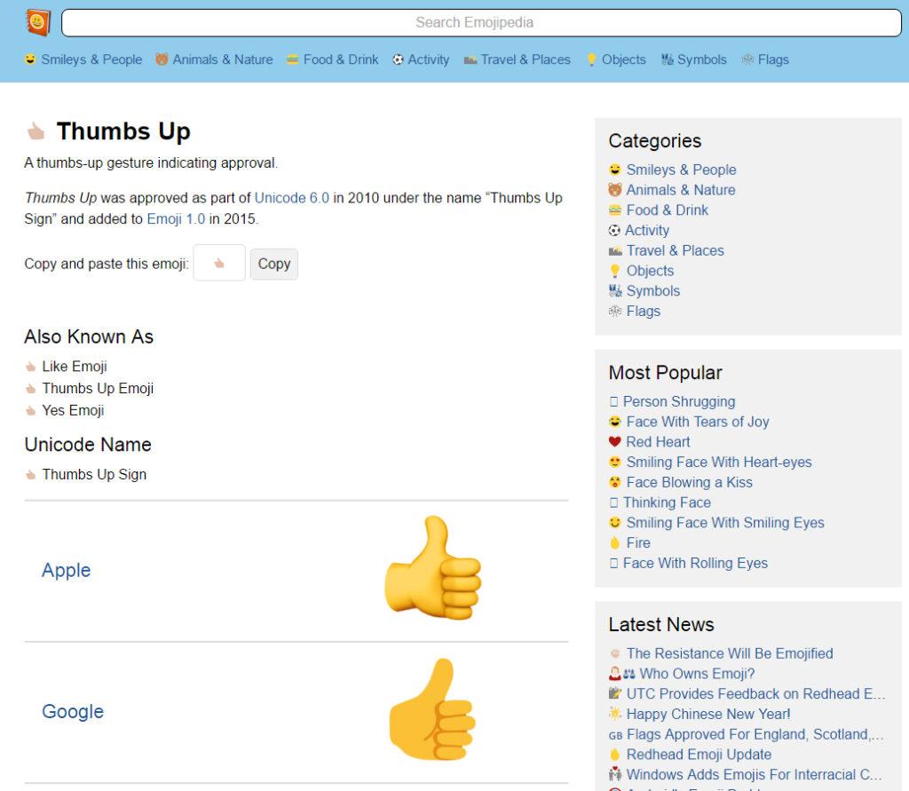 Screenshot de Emojipedia